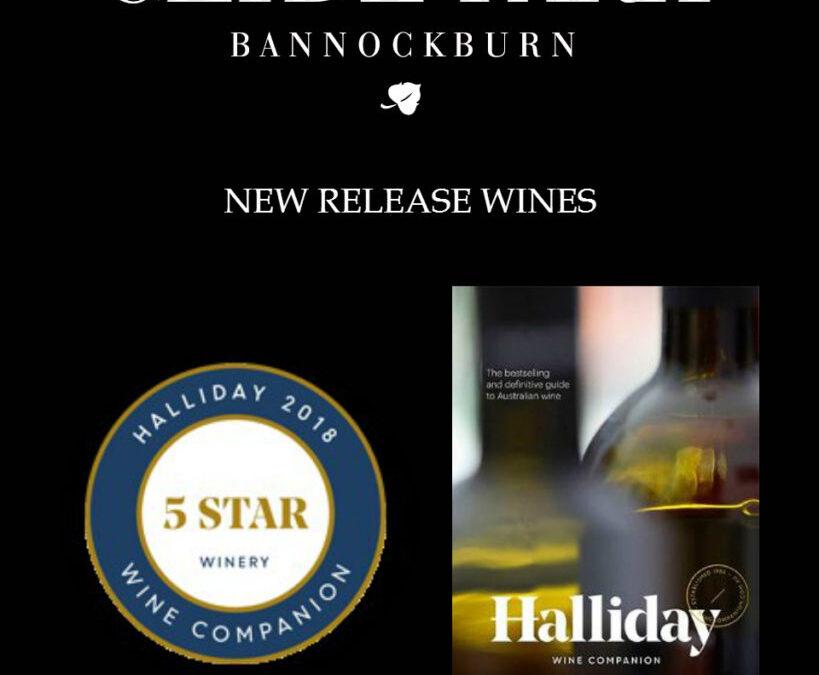5 Star Winery 2018 James Halliday Wine Companion